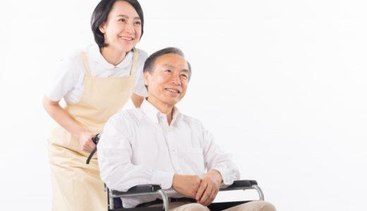 看護師がデイサービスに復職するメリット、デメリットについてお伝えします!
