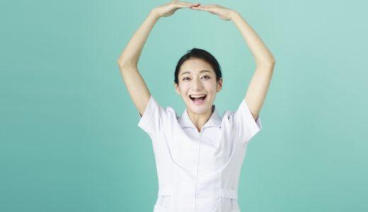 ブランクのある看護師が美容外科に復職したら!営業ノルマはやっぱり厳しい?