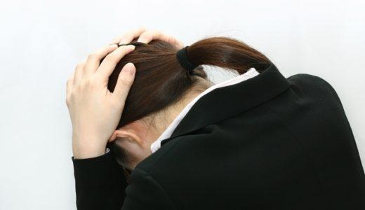 看護師を燃え尽き症候群で退職した人必見!復職で気を付けるポイントとは?