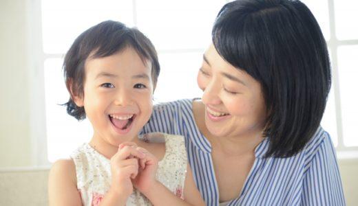 看護師の復職!育児をしているママ看護師が復職できるお仕事にはどのようなものがあるの?