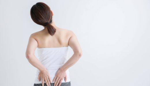 腰痛が原因で看護師を辞めた人が復職をするために知っておくべきこととは?
